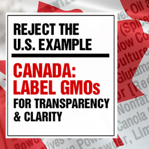 Reject US Label Example